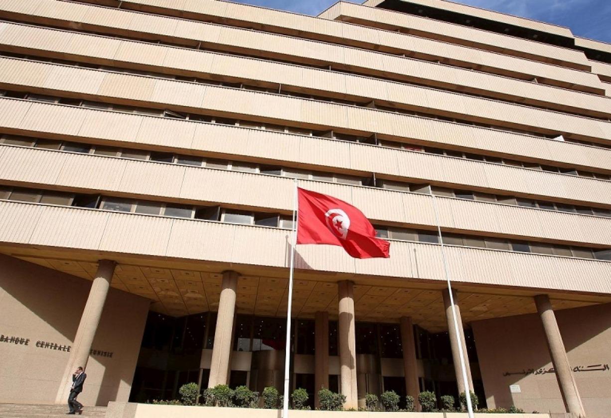 انخفاض حاد للسندات الصادرة عن البنك المركزي
