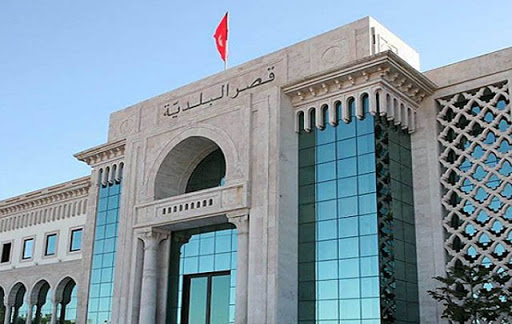 بلدية تونس تنفي ما يروج ضدها من اخبار و تلوح باللجوء للقضاء