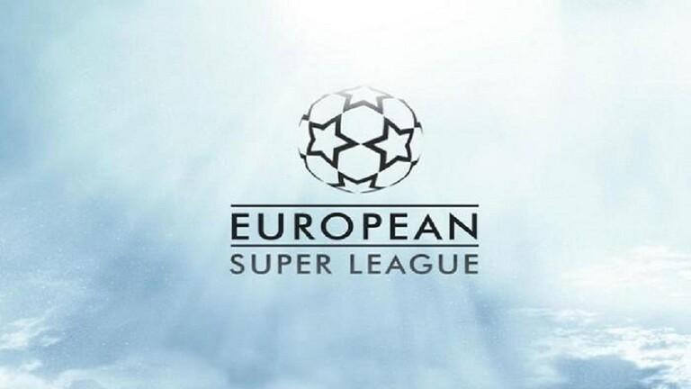 رسميا: مانشستر سيتي أول المنسحبين من دوري السوبر الأوروبي